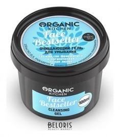 Гель для лица Organic Shop