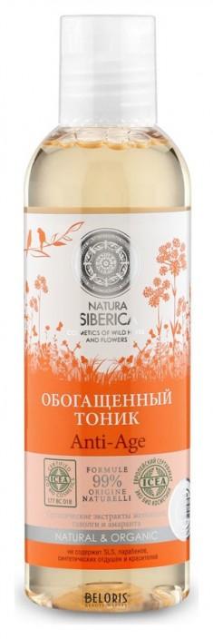 Тоник для лица Natura Siberica
