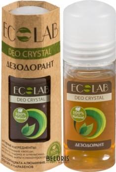 Дезодорант для тела EcoLab