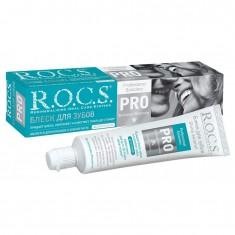 Rocs PRO Гель Блеск для зубов 74 г