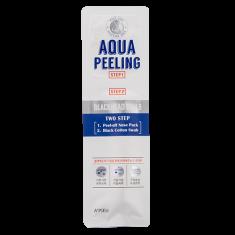 Патч для очищения пор + ватная палочка для пилинга APIEU AQUA PEELING 5,5 мл