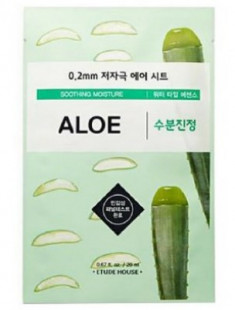 Маска с экстрактом алоэ ETUDE HOUSE 0.2 Therapy Air Mask Aloe