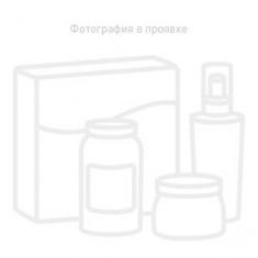 Крем интенсивно увлажняющий с мочевиной (10%) для лица, 150 мл (Aravia Professional)