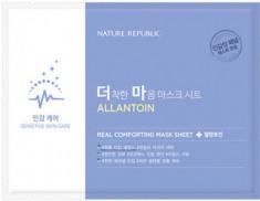 Маска тканевая для чувствительной кожи NATURE REPUBLIC REAL COMFORTING MASK SHEET [ALLANTOIN] 24гр
