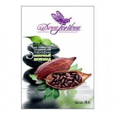 Dona Jerdona, Парафин «Молочный шоколад», 400 г