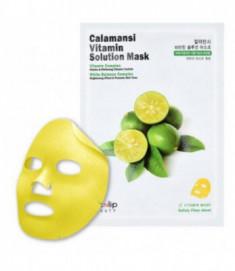 Маска для лица тканевая витаминная Eyenlip CALAMANSI VITAMIN SOLUTION MASK 25мл