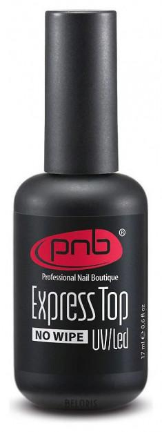 Гель лак для ногтей PNB