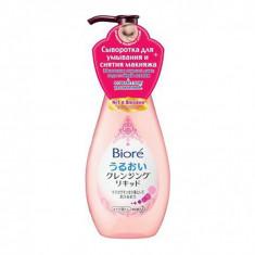 Kao Biore Сыворотка для умывания и снятия макияжа, 230 мл
