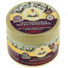 Рецепты Бабушки Агафьи Маска для волос укрепление против выпадения можжевеловая 300мл