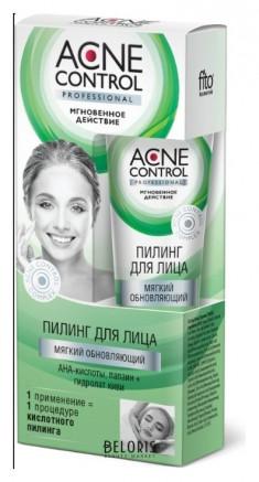 Пилинг для лица Acne Control Professional