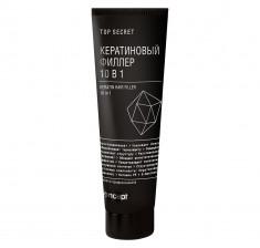 CONCEPT Филлер кератиновый для волос 10 в 1 / Top secret Keratin hair filler 10 in 1 100 мл