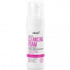 Vilenta Bloom Пенка для умывания для чувствительной кожи 150мл