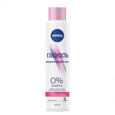 Лак для волос NIVEA ГЛАДКОСТЬ Моделирующий 0% спирта 250 мл