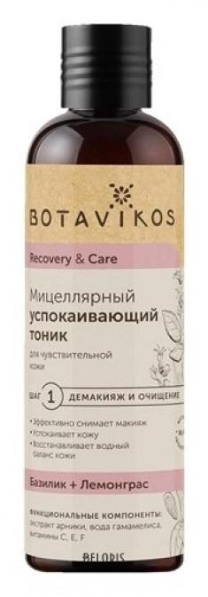 Тоник для лица Botavikos