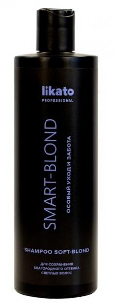 LIKATO PROFESSIONAL Шампунь софт-блонд / SMART-BLOND 400 мл