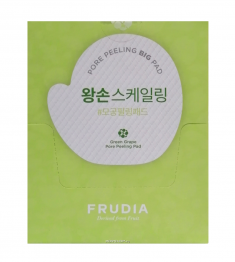 FRUDIA Диски отшелушивающие с зеленым виноградом, в индивидуальной упаковке 50 х 3 мл