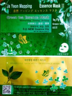 Маска для лица с зеленым чаем JAYEONMAPPING Green tea essence mask 25г