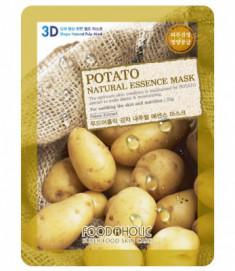 Тканевая 3D маска с экстрактом картофеля FoodaHolic Potato Natural Essence Mask 23мл